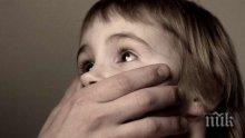 Всичко започва с невинното: Здравей! И 8-годишни стават жертви на педофили