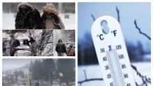 ЗИМА ПРЕЗ ПРОЛЕТТА: Кога ще спре да вали сняг?