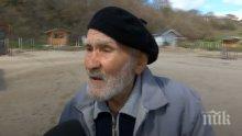 91-годишен бивш летец покани папата да спасява кръста в Синеморец