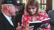 ЗВЕЗДИ!? Автографи ли раздава Генерал Деси!? Жената на президента разнася биографията му в Израел