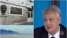 """ЕКСКЛУЗИВНО! Директорът на """"Пирогов"""" разкри нови подробности за състоянието на болницата! Проф. Балтов със страшна прогноза заради мръсния въздух"""