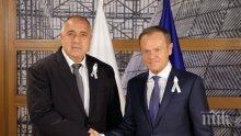 ПЪРВО В ПИК! Борисов се видя с Туск преди важното заседание в Брюксел (СНИМКИ/ОБНОВЕНА)