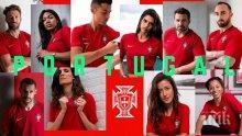 ЕВРОШАМПИОНЪТ! Португалия представи екипите си за Мондиал 2018