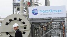 """СКАНДАЛ! Санкции застрашават компаниите, които работят над """"Северен поток 2"""""""