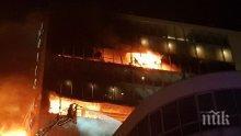 Голям пожар избухна в хотел в Дъблин