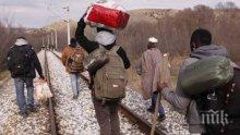Новите българи: Афганистанци, иракчани и сирийци искали убежище у нас