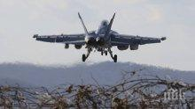 САЩ и Южна Корея подновяват съвместните си военни учения на 1 април