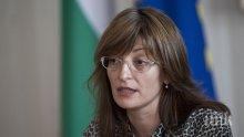 """Министър Екатерина Захариева ще участва в Съвет """"Външни работи"""" в Брюксел"""