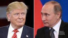 Путин и Тръмп се чуха по телефона за Сирия и Украйна