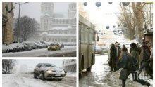 ИЗВЪНРЕДНО В ПИК TV! София в снежен капан - общината почиства улиците с над 100 снегорина, тапите се отпушват (ОБНОВЕНА)