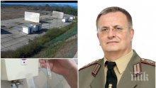 Категорично: Военните отричат за уран на полигона Змейово
