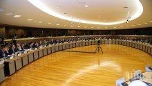 Западните Балкани в дневния ред на срещата на върха на ЕС в Брюксел