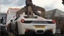 ЗАЩО?! Пресоваха за скрап Ферари за 260 хиляди долара (ВИДЕО)
