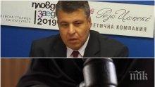 """СКАНДАЛНО! Шефът на полицията в Асеновград прикрива крадци, взел пари """"да се почерпи"""""""