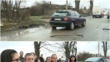Заради осеян с дупки път: Недоволни блокират Северната тангента в София (СНИМКИ)