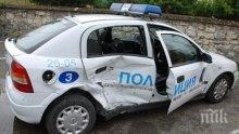 Пиян блъсна патрулка, двама полицаи са пострадали