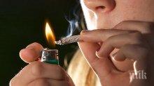 КАКВО СЕ СЛУЧВА? И шестокласници посягат към марихуаната! Мама и тате: Може, но малко!