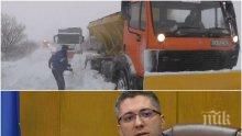 440 снегорина по пътищата, министър Нанков: Затваряме периодично магистралите