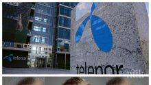 """МЕГА СДЕЛКА! """"Теленор"""" продаде бизнеса си в региона за 2,8 млрд. евро! Купи го собственикът на Нова телевизия"""