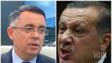 ГОРЕЩО! Кметът на Кърджали Хасан Азис: Нормално е градът ни е да е в душата на Ердоган, но той е и в душата на Волен Сидеров