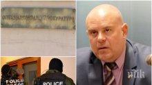 ЕКСКЛУЗИВНО В ПИК TV! Прокуратурата с извънреден брифинг - спецченгета ударили могъща банда за фалшиви документи и трафик на бежанци (ОБНОВЕНА)