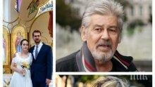 """СЕНЗАЦИЯ В ПИК И """"РЕТРО""""! Ламбо се събира с майката на сина си Ирен Кривошиева?"""
