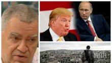 ИЗВЪНРЕДНО! Проф. Михаил Константинов хвърли бомба: Близо сме до гореща война, която може да сложи край на цивилизацията
