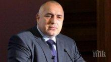 ПЪРВО В ПИК! Премиерът Борисов с важна среща в Брюксел