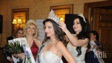 """Отнеха короната на """"Мисис България"""" - ето защо..."""