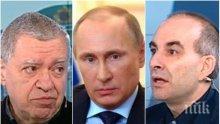 ИЗБОРИ ПО РУСКИ! Петър Волгин и проф. Константинов с ексклузивен анализ за безкомпромисната победа на Путин