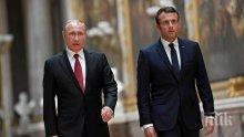 След победата: Макрон пожела успех на Путин по телефона