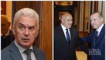 САМО В ПИК TV! Волен Сидеров с горещи разкрития: Захариева саботира балансираната дипломация на Борисов - важната ни роля в международната политика се дължи изцяло на личните качества на премиера (ОБНОВЕНА)