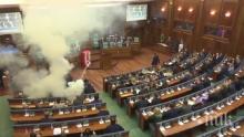 Балкански страсти! Сълзотворен газ в косовския парламент заради споразумението за границата с Черна гора