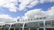 Пътнически самолет кацна извънредно в Новосибирск