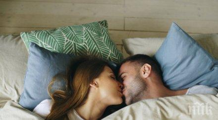 разкриха женените двойки постепенно спират френските целувки