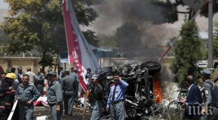 Кръв окъпа Нова година в Кабул: Камикадзе уби 26 души!