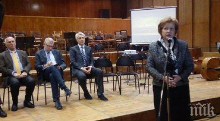ПРОВАЛ! Пловдив става Европейска столица на културата без Концертна зала