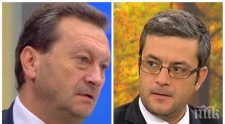 ЕКСКЛУЗИВНО В ПИК! Тома Биков със скандални обвинения срещу Таско Ерменков: Стилът му е идиотски! Нинова да не се крие зад него, а да направи коремно възлизане по въпроса!