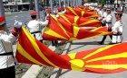 Македония: Евроатлантическата ни интеграция е единствената алтернатива за осигуряване на стабилността на Балканите