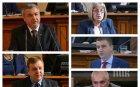ИЗВЪНРЕДНО В ПИК TV! Депутатите привикаха 12 министри на разпит в парламента - гледайте НА ЖИВО!