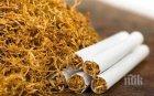 Спипаха търговец, кътал незаконно близо 10 кг. тютюн без бандерол във Враца