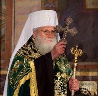 Патриарх Неофит ще оглави литургия в Софийската духовна семинария