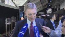 Русия изрази съжаление, че ЕС изтегля посланика си в Москва