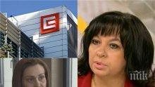 ГОРЕЩА ТЕМА! Теменужка Петкова разкри притеснява ли се за ЧЕЗ! Енергийният министър скочи: Сделката се политизира