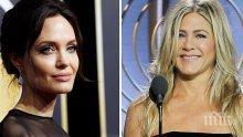 Анджелина Джоли бясна заради целувка между Брад Пит и Дженифър Анистън