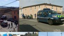 ЕКСКЛУЗИВНО В ПИК! Броят на жертвите във Франция расте (СНИМКИ)
