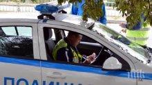 Младеж без книжка към полицаи: Много бързам, ето ви един пари, почерпете се