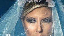 СТОЛИЧАНКА В ПОВЕЧЕ! Андреа води сватбена церемония (СНИМКА)