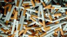 Акция във Велико Търново - иззеха голямо количество контрабандни цигари