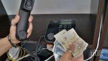 Телефонни изманици прибраха от пенсионерка от Кубрат 3 200 лв